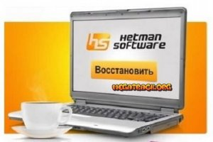 Hetman Software Collection 23.05.2014 Portable by DrillSTurneR [Multi/Ru]