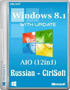 Microsoft Windows 8.1 with Update AIO (12in1) CtrlSoft (x86-x64) (2014) [RUS]