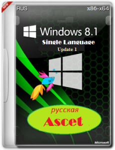 Microsoft Windows 8.1 Single Language 17085 x86-x64 RU Ascet by Lopatkin (2014) Русский