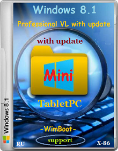 Microsoft Windows 8.1 Pro VL 17085 x86 RU TabletPC Mini by Lopatkin (2014) Русский