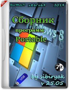 WPI Portable by sibiryak v 25.05 (х32/х64) (2014) [Multi/Ru]