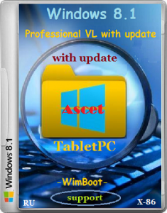Microsoft Windows 8.1 Pro VL 17085 x86 RU TabletPC Ascet by Lopatkin (2014) Русский