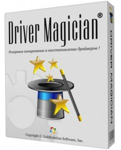Driver Magician 4.2 Final [Multi/Ru]