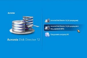 Acronis Disk Director 12 Build 12.0.3219 BootCD [Ru]