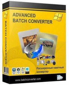Advanced Batch Converter 7.92 [Multi/Ru]