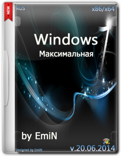 рыбалка windows 7 64 bit