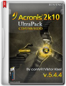 Acronis 2k10 UltraPack CD/USB/HDD 5.4.4 [Ru/En]