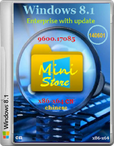 Microsoft Windows 8.1 Enterprise 17085 x86-x64 CN Store 140601 by Lopatkin (2014) Китайский