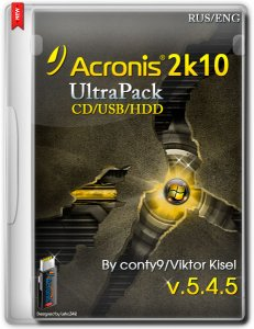Acronis 2k10 UltraPack CD/USB/HDD 5.4.5 [Ru/En]