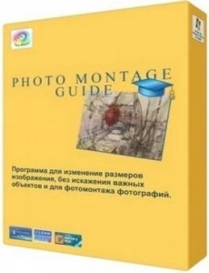 Photo Montage Guide 2.2.3 Portable by DrillSTurneR [Multi/Ru]