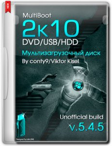 MultiBoot 2k10 DVD/USB/HDD 5.4.5 Unofficial [Ru/En]
