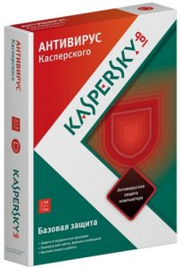 Kaspersky Anti-Virus 14.0.0.4651 (g) [Ru]