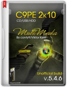 C9PE 2k10 CD/USB/HDD 5.4.6 Unofficial [Ru/En]