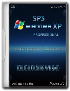 Windows XP Pro SP3 x86 Elgujakviso Edition (v10.06.14) [Ru]