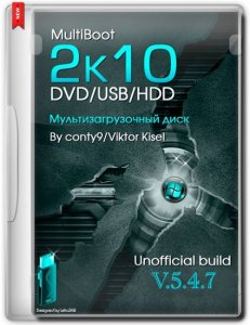 MultiBoot 2k10 DVD/USB/HDD 5.4.7 Unofficial [Ru/En]