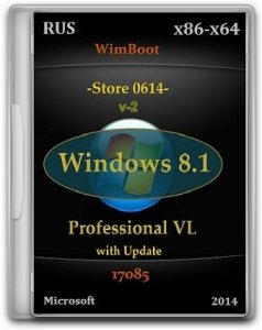 Microsoft Windows 8.1 Pro VL 17085 x86-x64 RU Store 0614 v2 by Lopatkin (2014) Русский