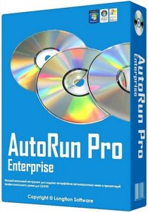 AutoRun Pro Enterprise 14.1.0.365 Portable by DrillSTurneR [En]