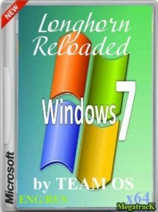 Windows Longhorn 7 Reloaded by TEAM OS (x64) (2014) [ENG/RUS/GER/UKR]