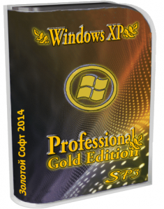 ������� ���� 2014 - Windows XP SP3 Professional Gold Edition (x86) (15.06.2014) [Ru]