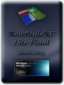 NewStyleXP Lite Final (16.06.2014) [Ru]