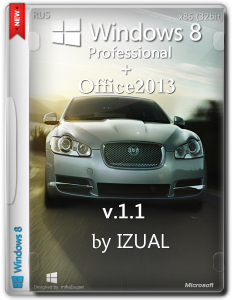 Windows 8 Pro x32 IZUAL v1 + Office 2013 (Обновлено 20.06.2014) (2014) [Rus]