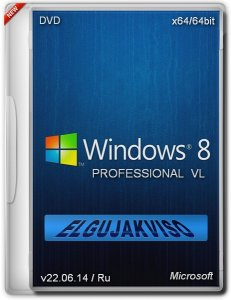 Windows 8 Pro VL Elgujakviso Edition (v22.06.14) (x64) (2014) [Rus]