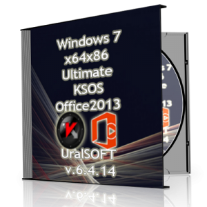 Windows 7 Ultimate KSOS & Office2013 UralSOFT v.6.4.14 (x64x86) (2014) [RUS]