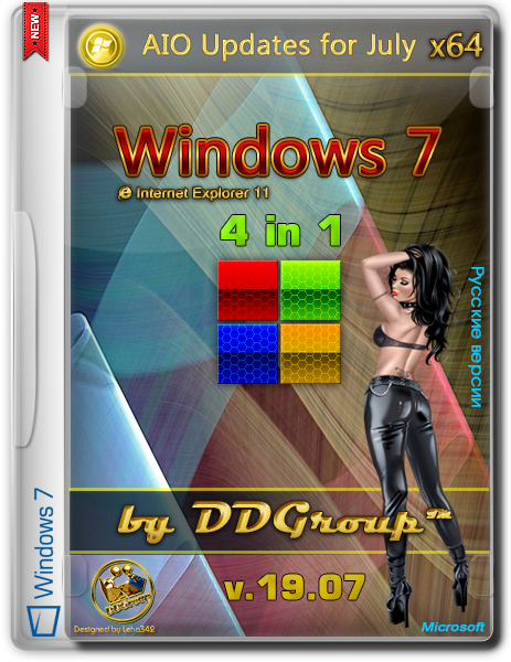 Windows 7 AIO SP1 x64 4in1 DVD updates for July [v.19.07] by DDGroup™