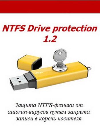 732KB / Ntfs Drive protection 1.2 Portable [Multi/Ru]