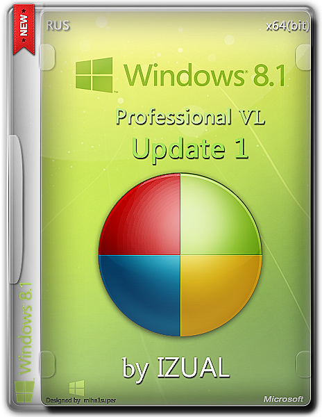 Windows 8.1 Pro by IZUAL Maximum v20.07.2014 (х64)