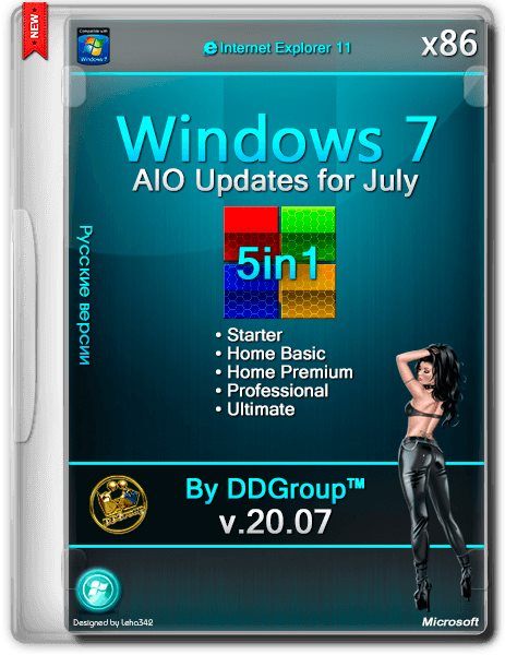 Windows 7 AIO SP1 x86 5in1 DVD updates for July by DDGroup™ 20.07