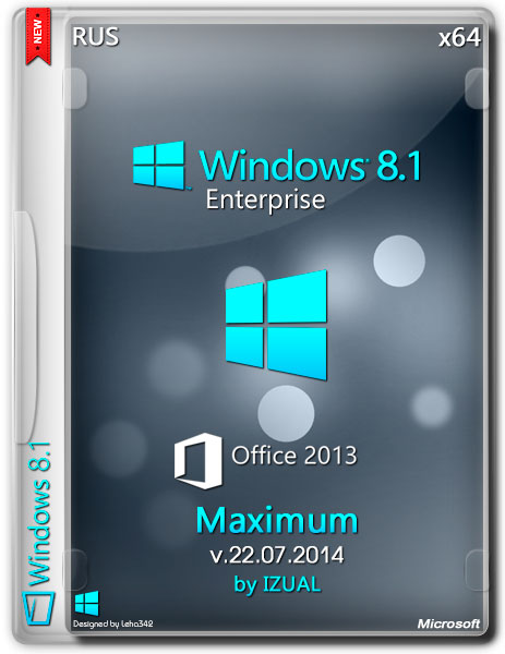 Windows 8.1 Enterprise by IZUA Maximum + Office 2013 22.07.2014 (х64)