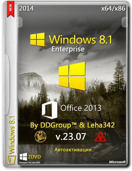 Windows 8.1 Enterprise + Office 2013 Pro Full v.23.07 by DDGroup™ & Leha342 (x64-x86)