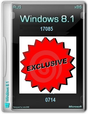 Windows 8.1.17085 Exclusive x86 RU by Lopatkin (2014) Русский