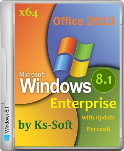 Windows 8.1 enterprise by Ks-Soft Office2013 (x64) (2014) [Rus]