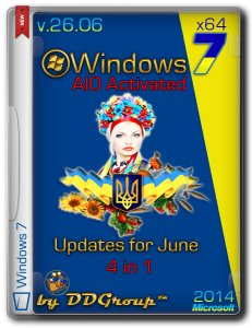 Windows 7 SP1 x64 4 in 1 DVD AIO Activated updates for June [v.26.06] by DDGroup™ [Uk]