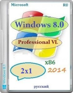 Microsoft Windows 8 Pro VL x86 RU 2x1 by Lopatkin (2014) Русский