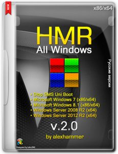 HMR All Windows 2.0 by alexhammer (x86-x64) (2014) [Rus]
