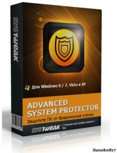 Advanced System Protector 2.1.1000.13665 [Multi/Ru]