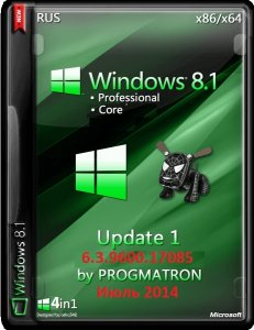 Windows 8.1 Update 1 Core/Professional 6.3 9600.17085 версия Progmatron (x86x64) (2014) [RUS]