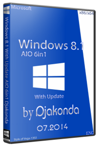 Windows 8.1 With Update AIO 6in1 v.07.2014 by Djakonda (x86-x64) (2014) [Eng/Rus/Ger]