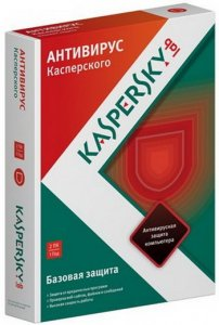 Kaspersky Anti-Virus 2015 15.0.0.463 Final [En]