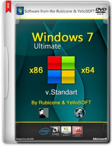 Windows 7 Ultimate SP1 (x86/x64) [v.Standart] by Rubicone & YelloSOFT [Ru]