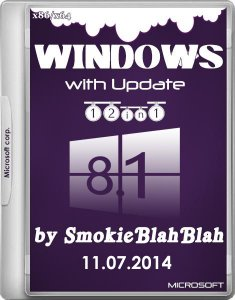 Windows 8.1 with Update 12in1 by SmokieBlahBlah 11.07.2014 (x86/x64)(2014) [Ru]