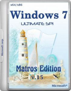 Windows 7 Ultimate SP1 Matros Edition v.15 (32bit+64bit) (11.07.2014) [Rus]