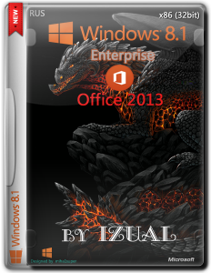 Windows 8.1 Enterprise by IZUAL Maximum + Office 2013 v.12.07.2014 (х32) (2014) [Rus]