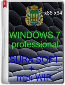 Windows 7 professional with sp1 SURA SOFT (x86-x64) (2014) [Rus]