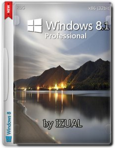Windows 8.1 Professional by IZUAL Maximum v.13.07.14 (х86) (2014) [Rus]