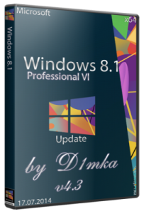 Windows 8.1 Professional Update by D1mka v4.3 (x64) (17.07.2014) [Rus]