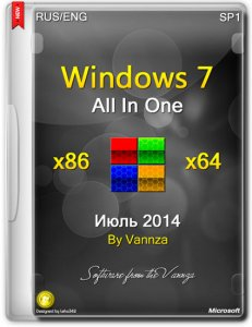 Windows 7 SP1 AIO by Vannza (x86-x64) (2014) [Ru/En]